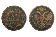 imperial russia coins - stock photo