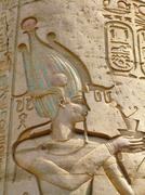Temple of kom ombo, egypt: relief of the pharaoh Stock Photos