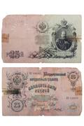 russia - circa 1909 a banknote of 25 rubles - stock photo