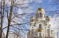 Stock Photo of Church on Blood in Honor of All Saints Resplendent in the Russia