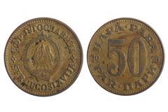 Yugoslavia coins Stock Photos