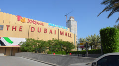 Dubai Mall worlds largest shopping mall in UAE Dubai in thriving United Arab Stock Footage