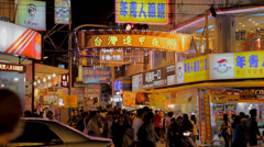 Entrance of fenjia night market in taichung Stock Footage