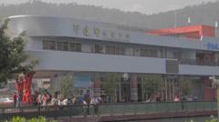 Ita thao convention center close Stock Footage