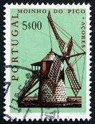 Postage stamp Portugal 1971 Windmill, Pico, Azores Stock Photos