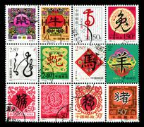 12 Chinese zodiac postage stamp background Stock Photos
