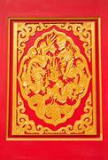 Golden dragon decorated on red wood in chinese temple,nonthaburi province,tha Stock Photos
