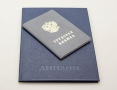 Diploma of Higher Education and employment history in Russia - stock photo