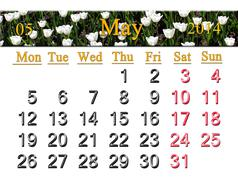 calendar for may of 2014 with tulips - stock illustration