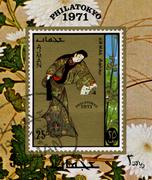postage. - stock photo
