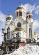 Church on Blood in Honor of All Saints Resplendent in the Russia - stock photo