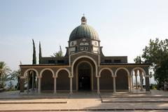 The Church Of The Beatitudes, Galilee, Israel Stock Photos