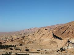 Stock Photo of Atlas mountains, Tunisia