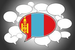 Communication concept - speech cloud Stock Illustration