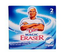 magic eraser - stock photo
