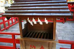 Small shinto shrine - stock photo