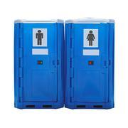 Portable toilet Stock Photos