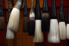 Chinese Ink Wash Brushes - stock photo