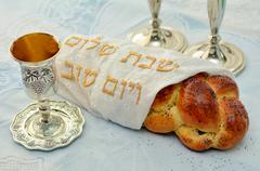 Shabbat eve table Stock Photos