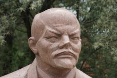 Lenin - Communist Monument - Memento Park - Budapest Stock Photos
