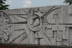 The Heroes of Peoples' Power Memorial - Memento Park - Budapest Stock Photos