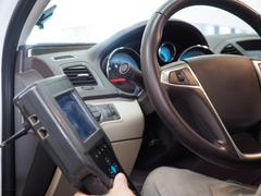 Testing automobile Stock Photos