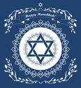 Stock Illustration of jewish hanukkah holiday background with magen david star -  vector illustrati