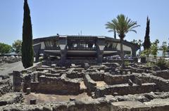 Capernaum Stock Photos