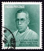Postage stamp India 1958 Bipin Chandra Pal Stock Photos