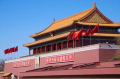 The Mausoleum of Mao Zedong in Tiananmen Square in Beijing, China - stock photo