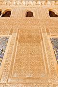 Alhambra in granada, andalucia, spain Stock Photos