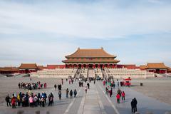 Forbidden City: Hall of Supreme Harmony Stock Photos