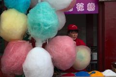 Beijing Cotton Candy Vendor Stock Photos