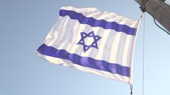 Flag of Israel Waving Stock Footage