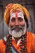 sadhu at pashupatinath temple - stock photo