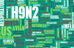 h9n2 - stock illustration