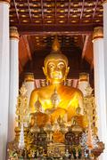 wat phra that chae haeng - stock photo
