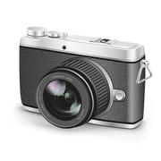 Amateur camera Stock Illustration