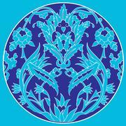 Ottoman motifs design series with twenty one linear Stock Illustration