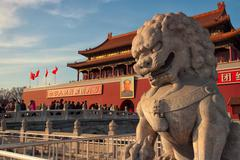 The Gate of Heavenly Peace in Beijing - stock photo