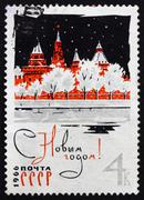 Stock Photo of Postage stamp Russia 1965 Kremlin, New Year 1966