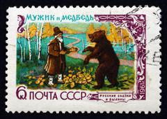 Postimerkki Venäjä 1961 Talonpoika ja Bear, Fairy Tale Kuvituskuvat