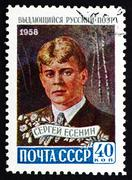 Postage stamp Russia 1958 Sergei Alexandrovich Yesenin, Poet Stock Photos