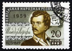 Postage stamp Russia 1959 Sandor Petofi, Hungarian Poet - stock photo