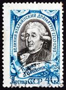 Postage stamp Russia 1958 Carlo Goldoni, Italian Dramatist Stock Photos