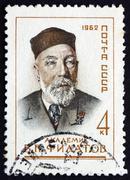 Stock Photo of Postage stamp Russia 1962 Vladimir Petrovich Filatov, Ophtalmolo