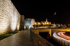 Jaffa gate, jerusalem Stock Photos