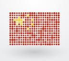 Flag of china consisting of colorful dots Stock Illustration