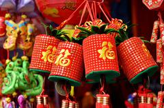Stock Photo of chinese decorating