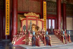 The Emperor's throne in The Hall of Preserving Harmony in The Forbidden City Stock Photos
